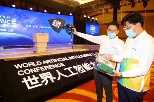 """上海电信优化超大容量5G网络满足""""云端峰会""""直播需求"""