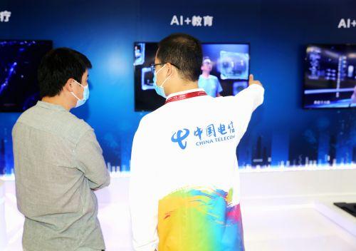 上海电信积极推动智慧学习平台建设与应用