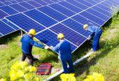 山東40個光伏發電項目納入國家競價補貼