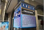 """甘肅武都:首個""""智慧安防小區""""正式運行"""
