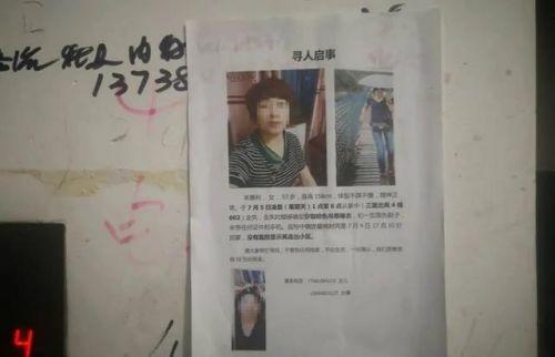 http://www.k2summit.cn/tiyujingsai/2775648.html