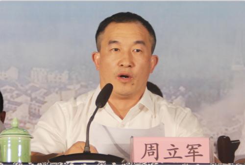 丽水市发改委党组成员、副主任周立军
