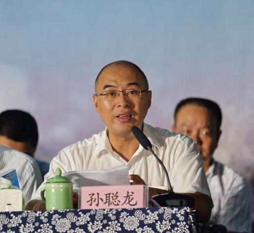 丽新畲族乡党委书记孙聪龙