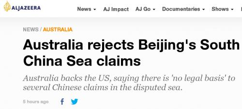 半岛电视台:澳大利亚反对北京的南海主张