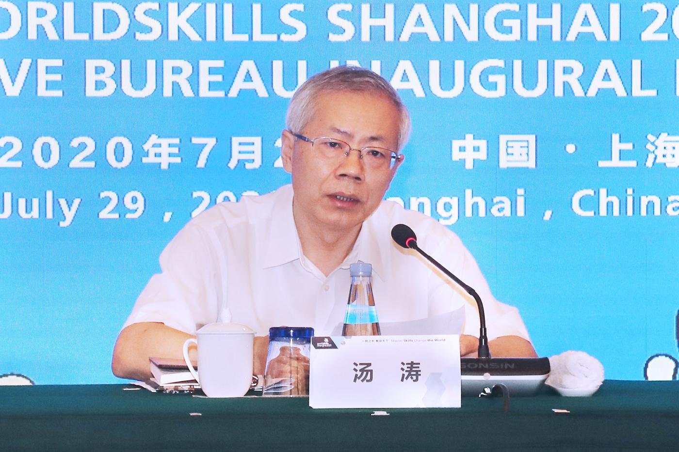 人力资源和社会保障部副部长汤涛参加成立大会并讲话