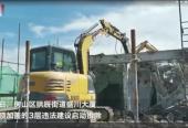 7层楼变10层!北京市房山区最大违建被拆除