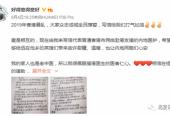 你支援香港,我来保护你!港警写信力挺援港医护