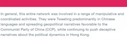 """(图为推特方面宣布移除的所谓""""散布虚假信息""""和""""给中国做宣传""""的账号的具体原因:还原香港暴乱的事实真相)"""