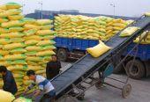 国家发改委:新的化肥商业储备制度9月1日起实施