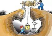 青海强调汲取祁连山 木里矿区非法开采教训