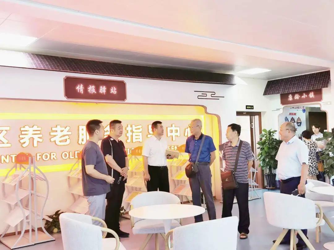 【多彩绿园】民进吉林省委到长春市绿园区调研养老工作