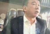 温州一村书记满口脏话,称想办事先给两千,官方通报来了