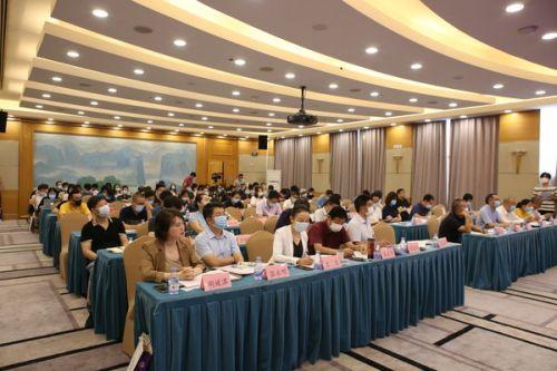 社区服务业数字化转型及趋势研讨会在北京召开