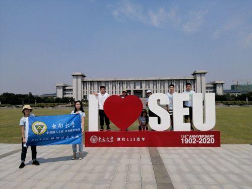 东南大学社会实践团队集体合影2