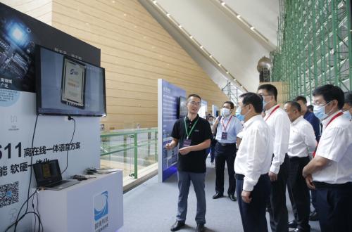 数字经济正在成为郑州高质量发展新引擎