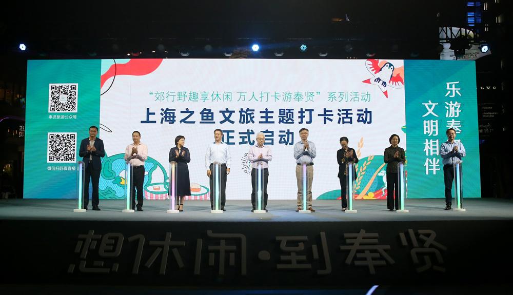 """""""想休闲 到奉贤""""上海奉贤已俨然成为品质郊游地"""