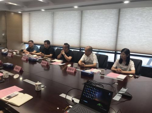 中国长江经济带发展研究院专家组应邀赴南京浦口高新区调研