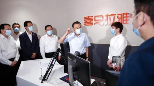 """李克强在上海考察,首站登上""""喜马拉雅"""""""