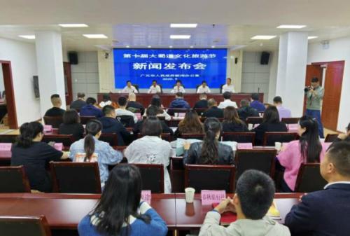 大蜀道文化旅游节本月27日将在四川广元昭化举行