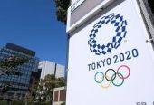 外媒:东京奥申委向海外汇款逾11亿日元,用途不明