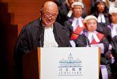 香港终审法院首席法官:司法机构绝不应被政治化