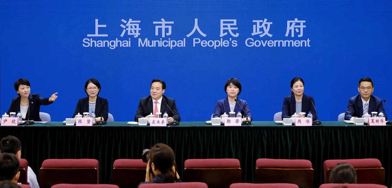 上海奉贤秉持五大发展理念打响五大品牌