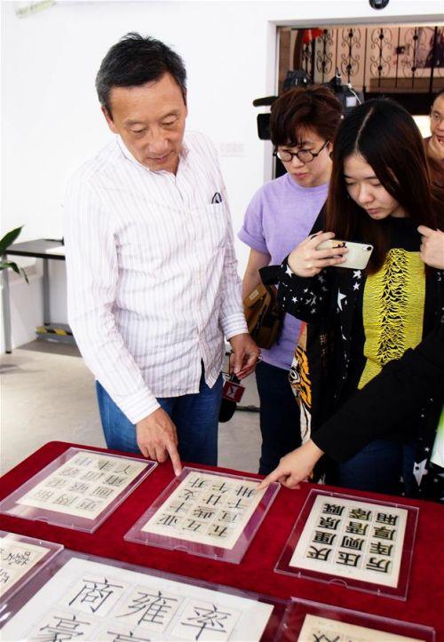 (图文互动)上海印刷字体展示馆揭牌开馆