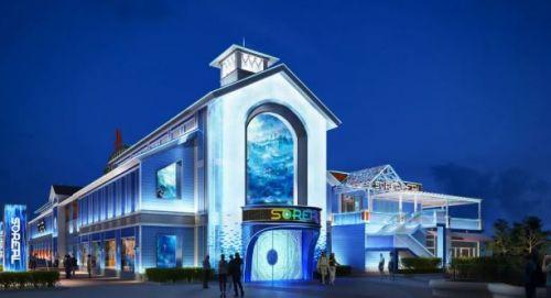 迪士尼小镇这座建筑将变身SoReal超体空间!计划2021年向游客开放