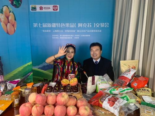 新疆阿克苏商务局局长拼多多直播助农  助推阿克苏农特产热销