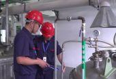 """道明化工""""疫后""""加快推进1.8万吨表面活性剂项目建设"""