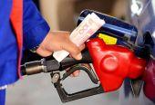 10月下旬国内成品油零售价或上调