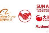 阿里拟280亿港元控股大润发和欧尚超市母公司