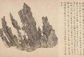 刷新世界纪录!5.129亿元人民币成交,中国古代艺术品拍卖再现天价