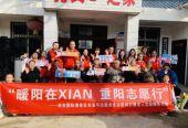 西安国际港务区长安号志愿服务队走访慰问空巢老人
