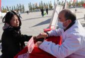 陕西定边县举办全国第七个扶贫宣传活动