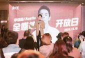 探秘李佳琦直播大本营:孵化IP创造新价值 助力上海在线新经济