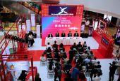 2020东方美谷国际化妆品大会将在11月举行 云上展厅也将正式上线