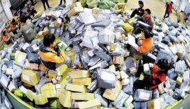2020年中国快递业务量已突破600亿件
