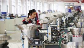 """探究打造国际一流营商环境的""""中国方案"""""""