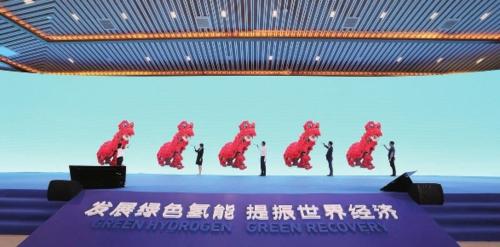 氢能产业大会上4个氢能产业项目在丹灶投产。资料图片