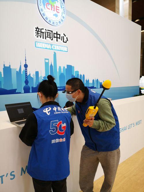 """电信5G创新服务进博会""""安保巡逻""""和""""疫情防控"""""""