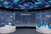 """欧莱雅将携5大新品牌""""空降""""进博会!多个""""爆款""""诞生在中国"""