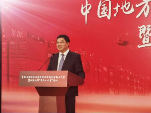 我院常务副院长刘大成分别参加中国铁道学会和中国地方铁路协会主办的铁路论坛并发表主题演讲148
