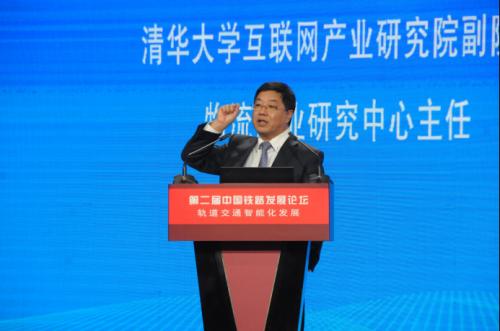 我院常务副院长刘大成分别参加中国铁道学会和中国地方铁路协会主办的铁路论坛并发表主题演讲514