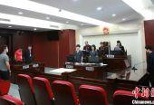 《仙语》剽窃《梦幻西游》 二审被判赔偿1500万元