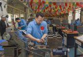 浙江永康:职业教育大有作为,产业发展人才驱动