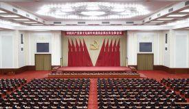 满亿娱乐共产党第十九届中央委员会第五次全体会议公报