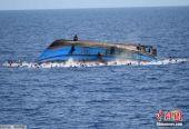 塞内加尔近海一艘难民船倾覆 至少140名难民死亡