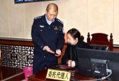 """兰州安宁区人民法院向虚假陈述当事人""""亮剑"""""""