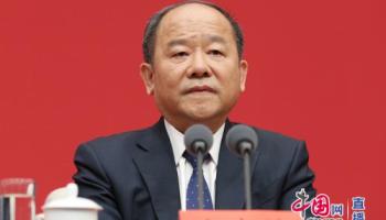 发改委副主任宁吉喆参加新闻发布会 介绍党的十九届五中全会精神